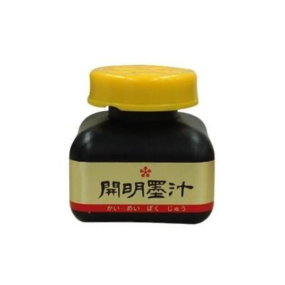 Kaimei Indian Ink (70ml)