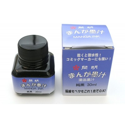 Kaimei Manga Ink (30ml)