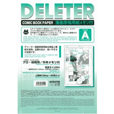 Deleter Comic Book Paper B4 135kg Type A (with Scales)