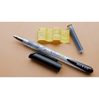 Tachikawa Comic Nib Fountain Pen School G Model Black 0.2 - 0.5mm