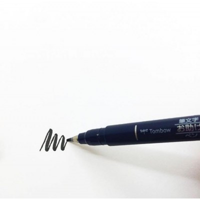 Tombow Fudenosuke Brush Pen Hard Tip