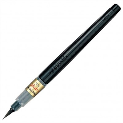 Pentel Fude Calligraphy Brush
