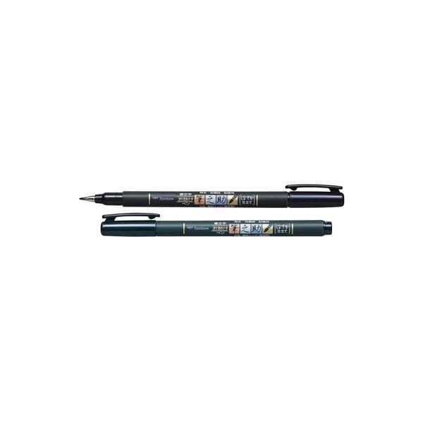 Tombow Fudenosuke Brush Pen, Soft Tip