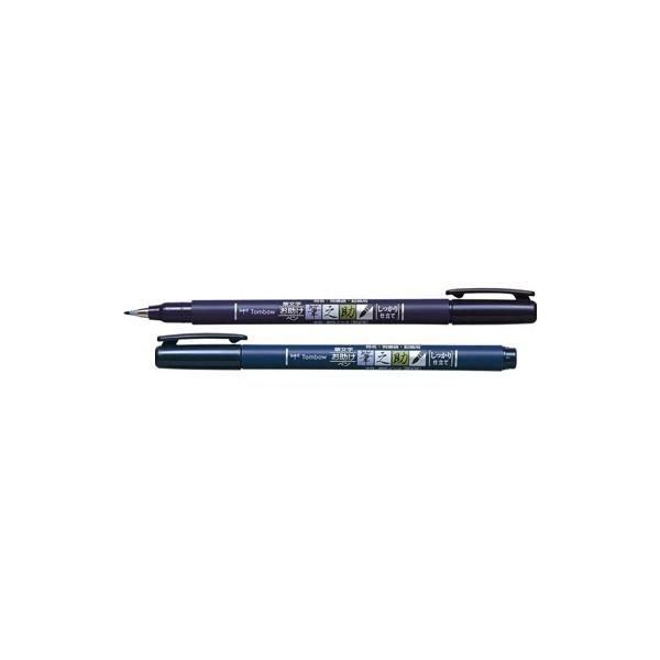 Tombow Fudenosuke Brush Pen, Hard Tip