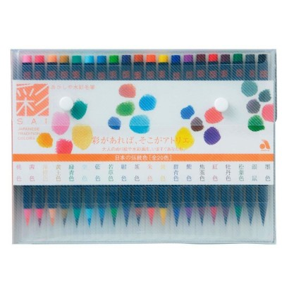 Akashiya Sai Watercolor Brush Pens Complete Set of 20