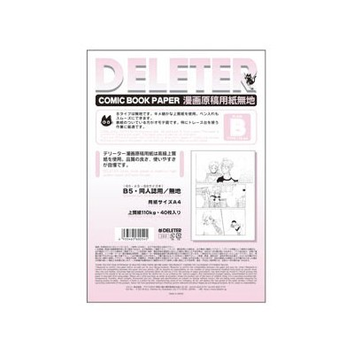 Deleter Comic Book Paper A4 135kg Type B