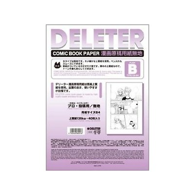 Deleter Comic Book Paper B4 135kg Type B