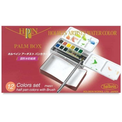Holbein Palm Box Half Pan 12