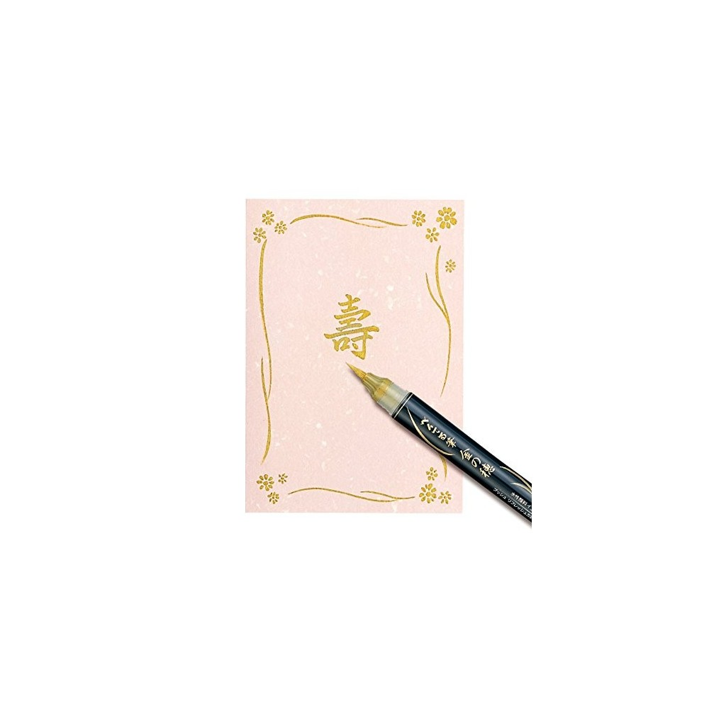 Pentel Fude Calligraphy Brush