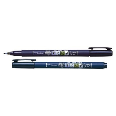 Tombow Fudenosuke Brush Pen Hard Tip GCD-111