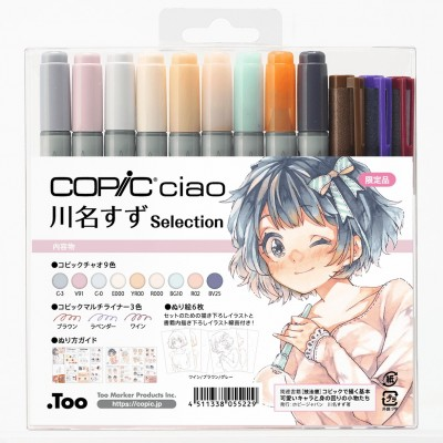 Copic Ciao Kawana Suzu Selection Set Limited Edition