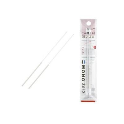Tombow Mono Zero Eraser Pen...
