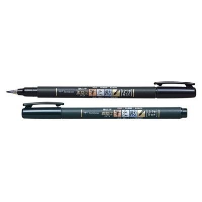Tombow Fudenosuke Brush Pen Soft Tip
