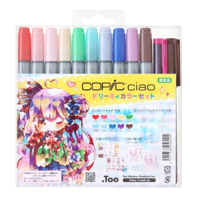 LIMITED EDITION Copic Ciao...