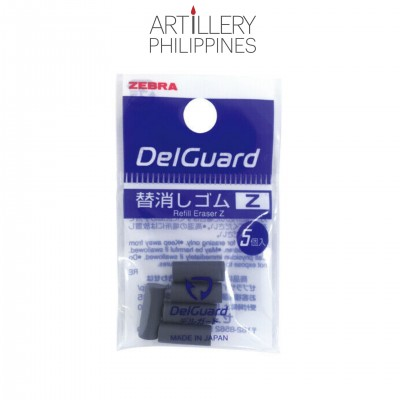 Zebra DelGuard Mechanical...