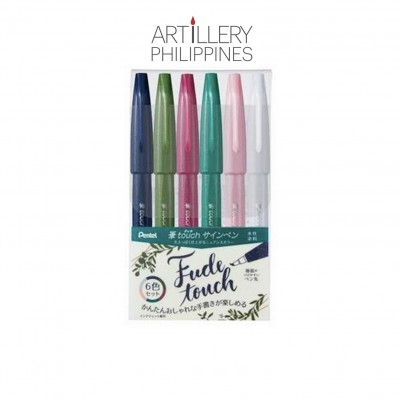 Pentel Fude Touch Brush...