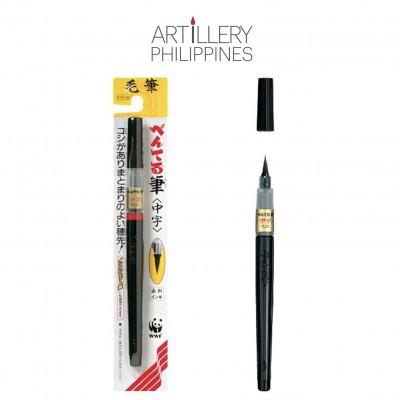 Pentel Fude Brush Pen Black...